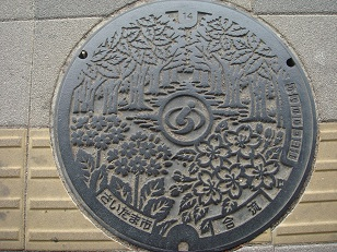 manhole of Saitama City