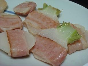 turnip dish