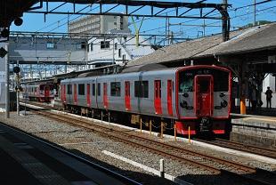 in yatsushiro