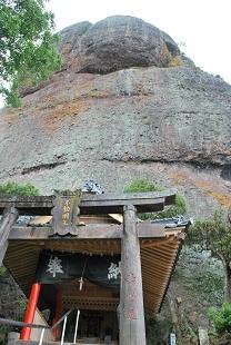 in kumamoto