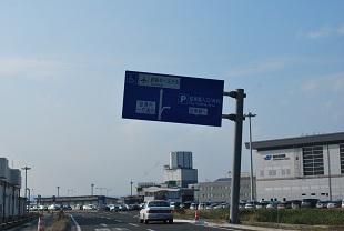 sendai airport