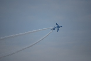 blue impulse in iruma