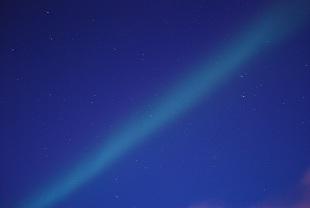 aurora in tromso