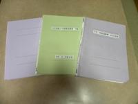 出産記録簿も3冊目です。