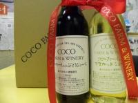 """""""COCO""""の文字がいっぱいです(^^)"""