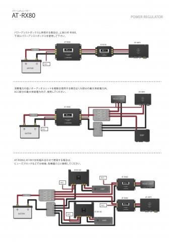 AT-RX80?.jpg