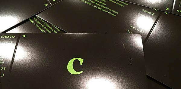 CIENTOスタンプカード.jpg