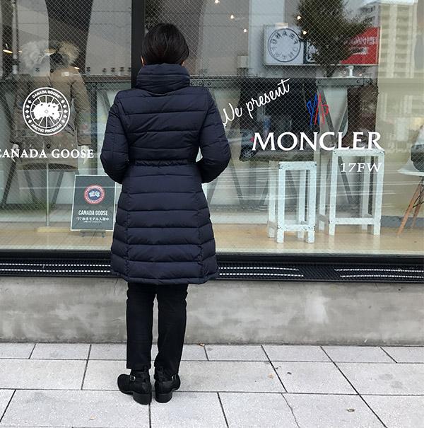 MONCLER ダウン フラメッテ.jpg