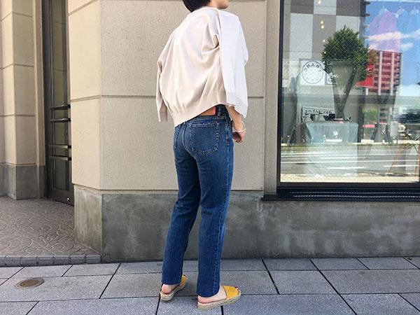 ジョンスメドレー womens cardigan beige.jpg