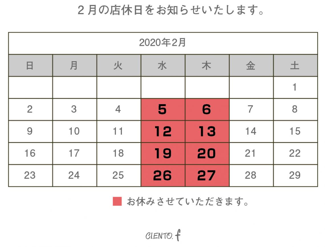 スクリーンショット 2020-01-31 18.31.13.png