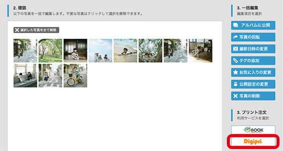 fc9b212e-5024-11e3-95e5-8bcfcd62e93d.jpg