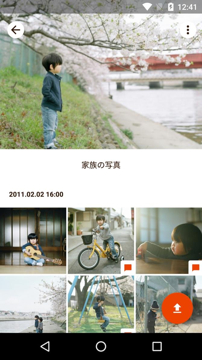 06_AlbumTimeline.jpg