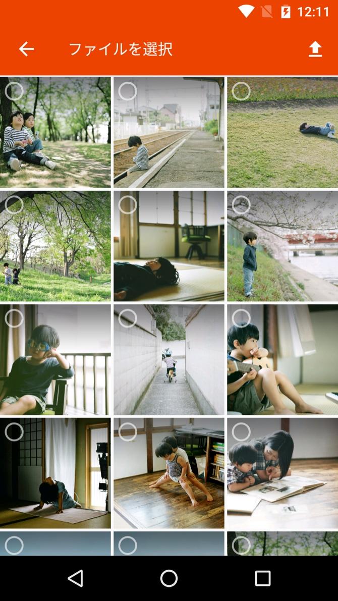 09_SelectUploadPhotos.jpg