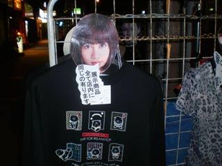 (c)水野鈴