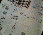 20060520_178048.jpg