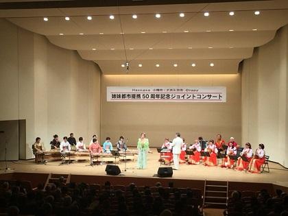 ナホトカ&雅貴代会1.JPG