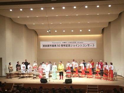 ナホトカ&雅貴代会2.JPG