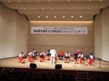 ナホトカ市立交響楽団1.JPG