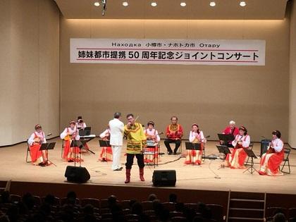 ナホトカ市立交響楽団2.JPG