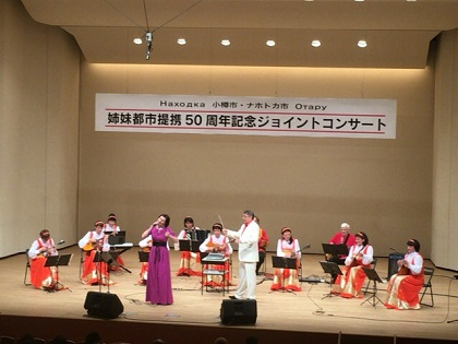 ナホトカ市立交響楽団3.JPG