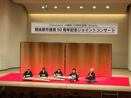 小樽三曲協会.JPG