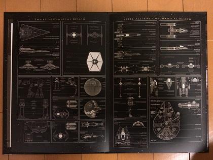 EPISODE4,5,6フレーム切手冊子.jpg