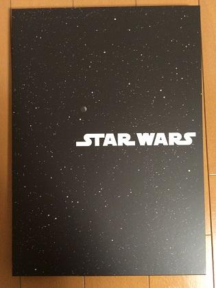 STAR WARSカバー表.jpg