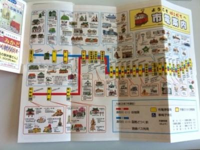函館市電一日乗車券地図.jpg
