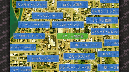 殺人倶楽部マップ.PNG