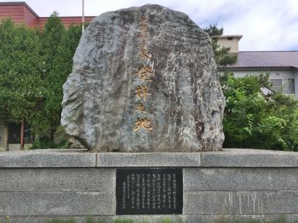 丸金旅館_170722 長万部温泉発祥之地石碑.JPG