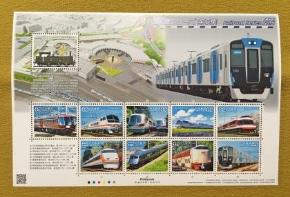 鉄道シリーズ第5集 通常版.JPG
