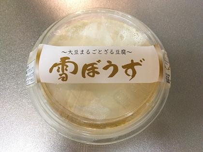 大豆丸ごとざる豆腐 雪ぼうず (1).JPG