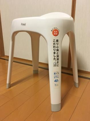 風呂椅子.JPG