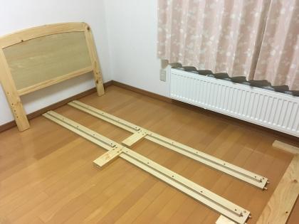 ベッド組立 (2).JPG