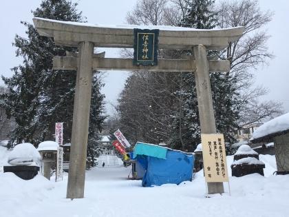 住吉神社_180104.JPG