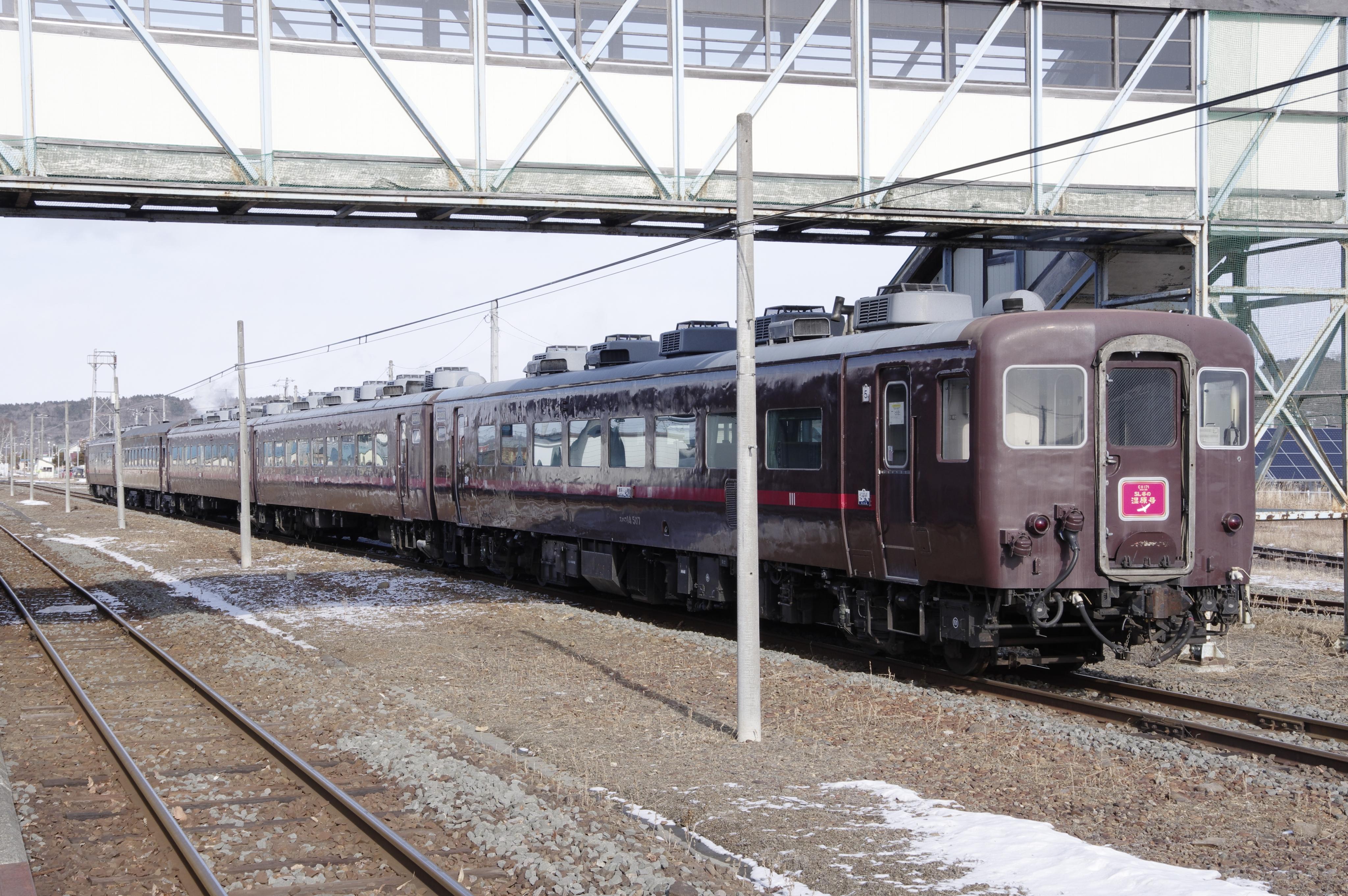 SL冬の湿原号 標茶駅客車編成_180127.jpg