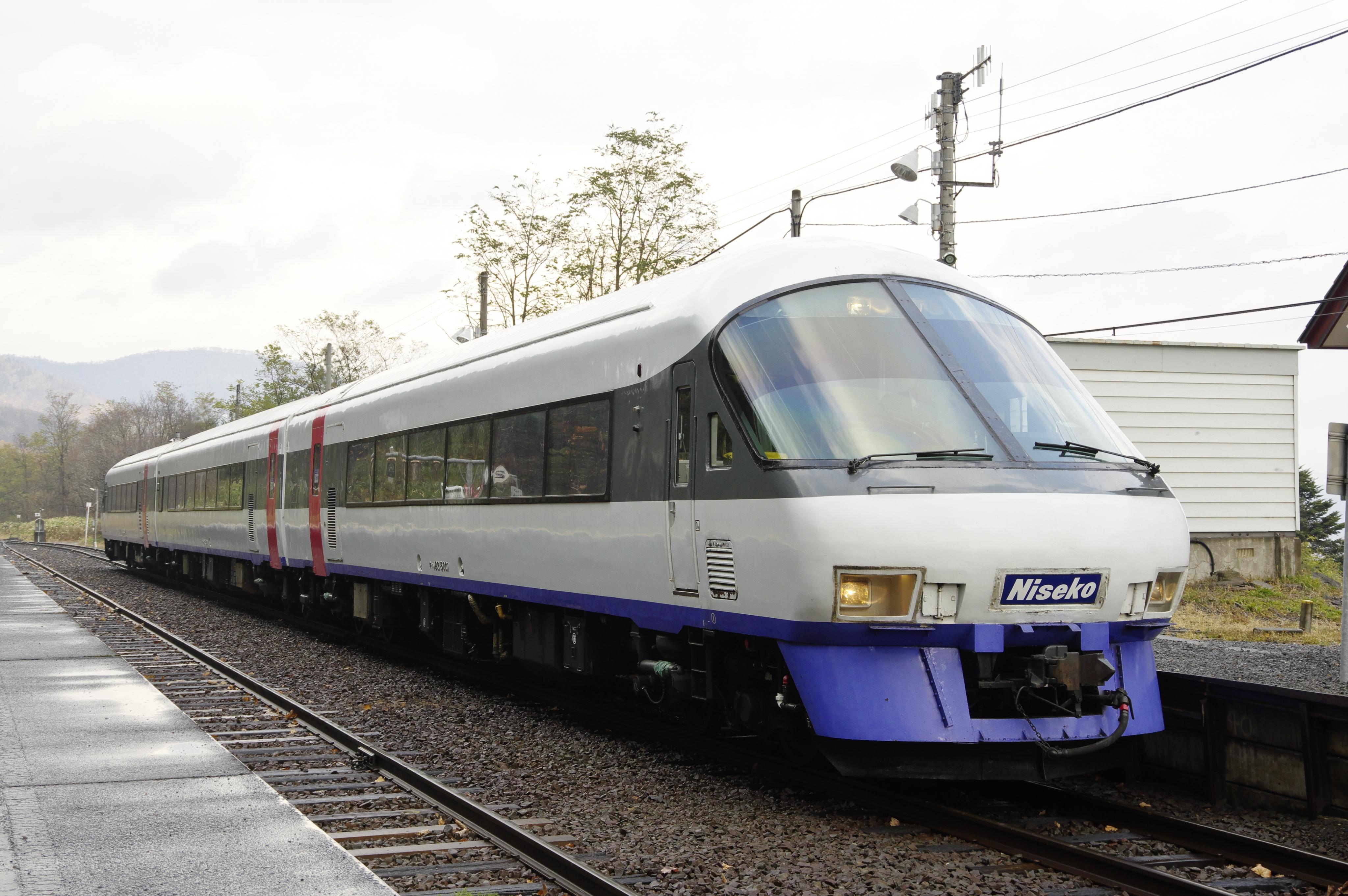 ニセコエクスプレス 銀山駅_171103.jpg