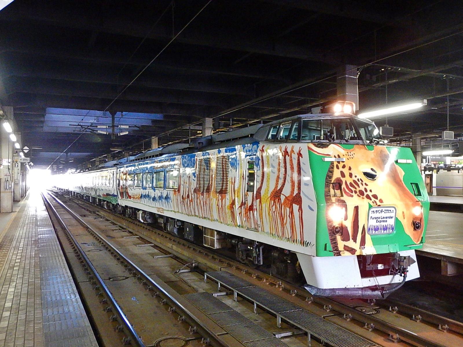 フラノラベンダーエクスプレス1号 キリン_札幌駅_170729.JPG