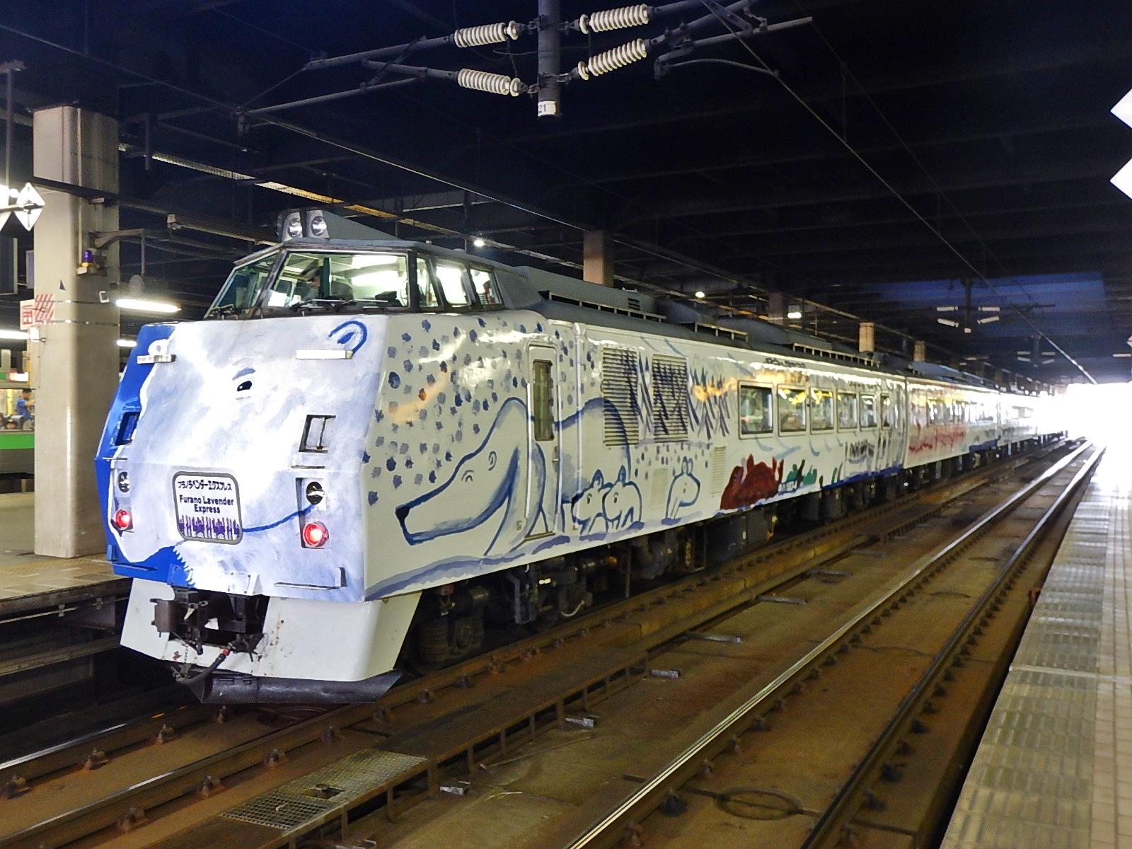 フラノラベンダーエクスプレス1号 ホッキョクグマ_札幌駅_170729.JPG