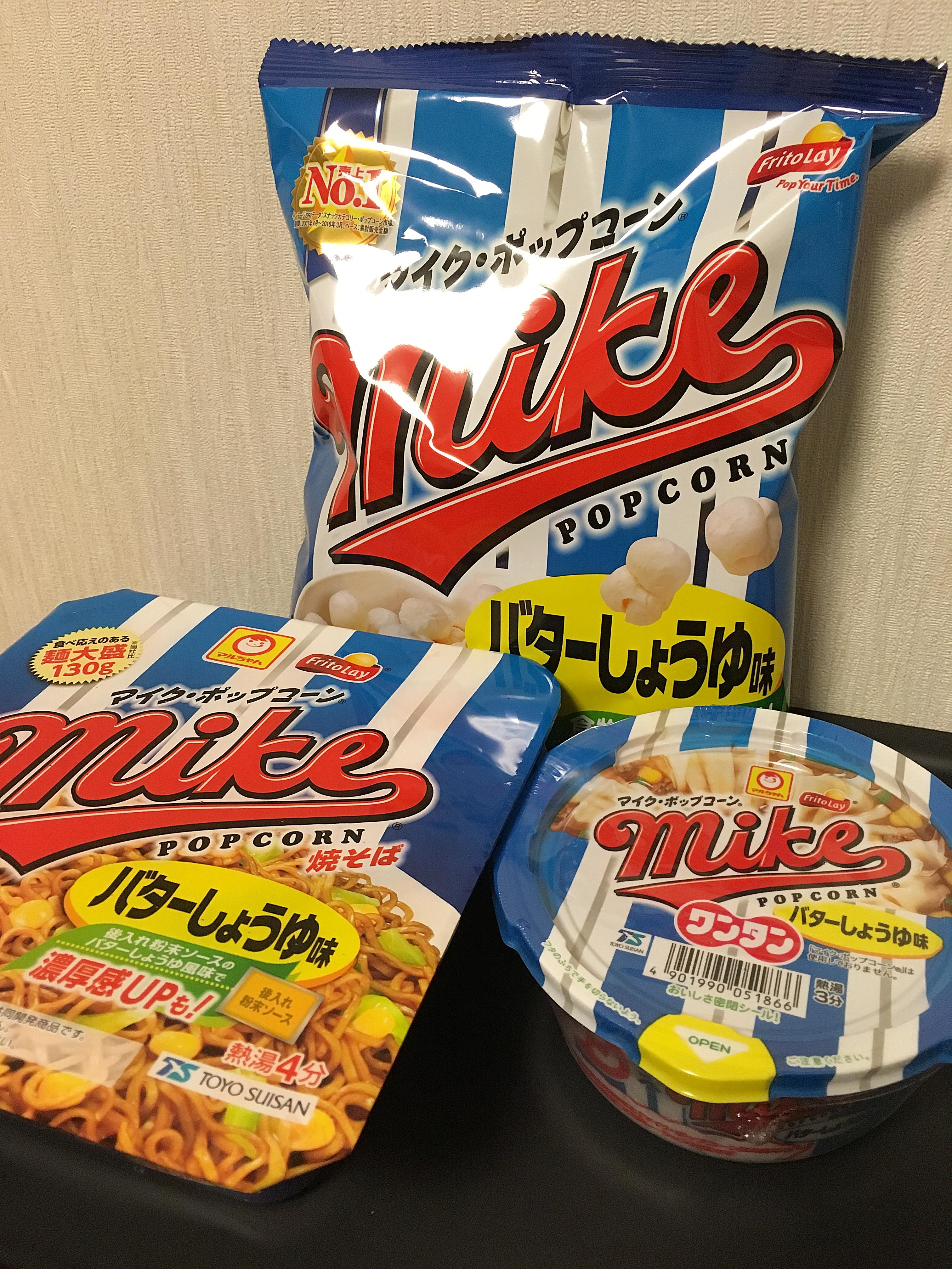 マイク・ポップコーン焼そば&ワンタンスープ.JPG