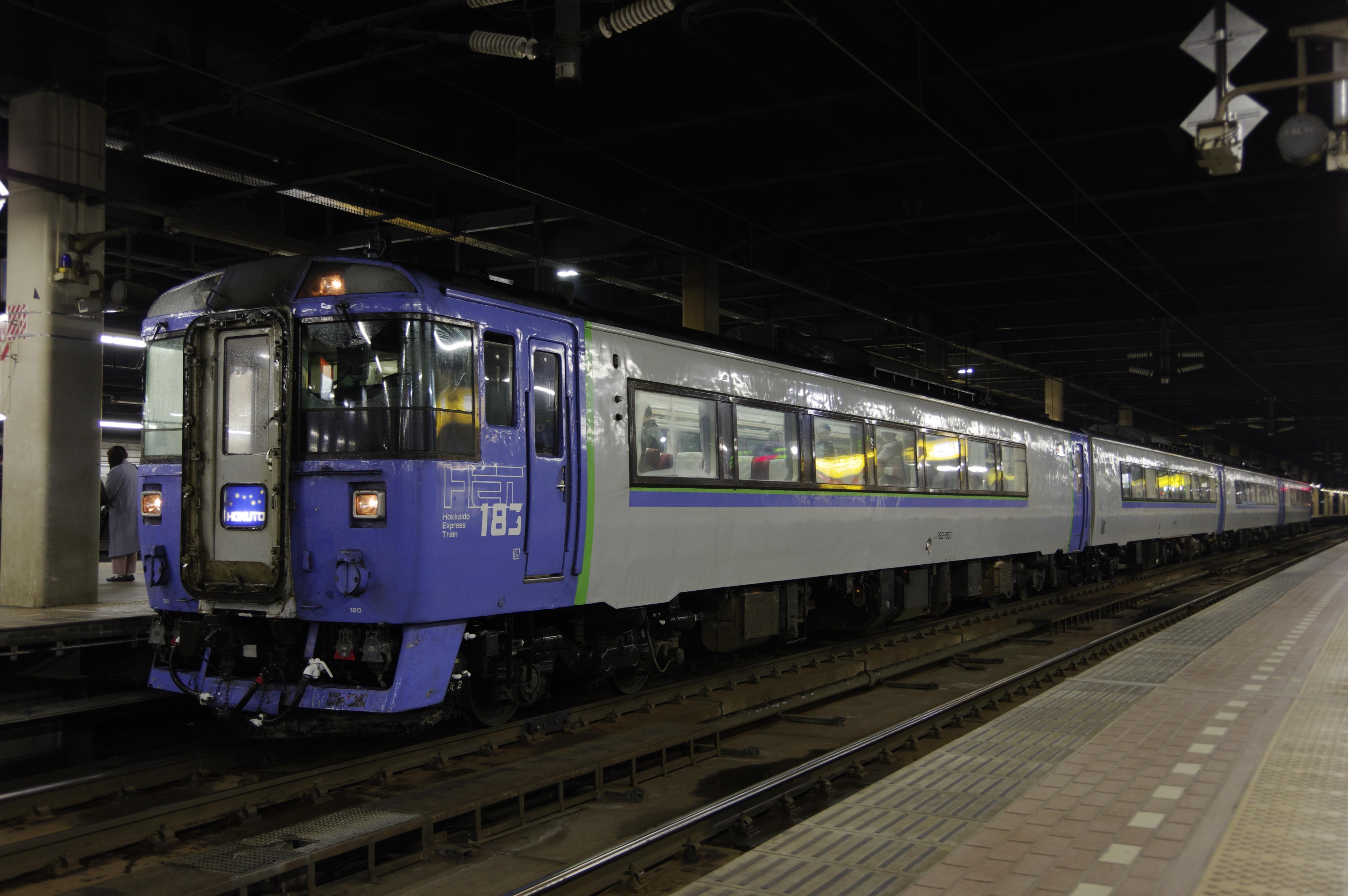 札幌駅 キハ183系特急北斗95号_180506 (1).jpg
