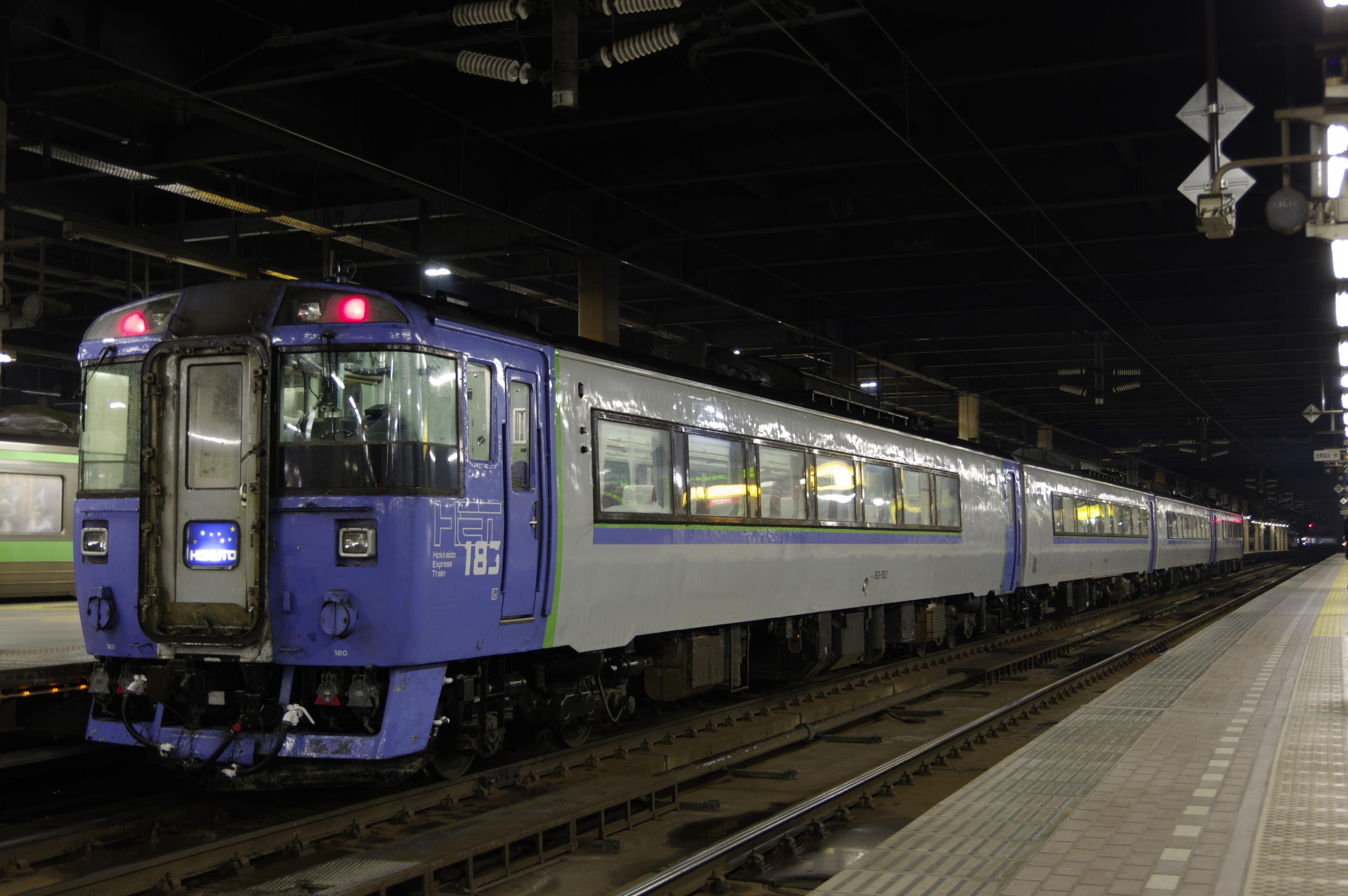 札幌駅 キハ183系特急北斗95号_180506 (2).jpg