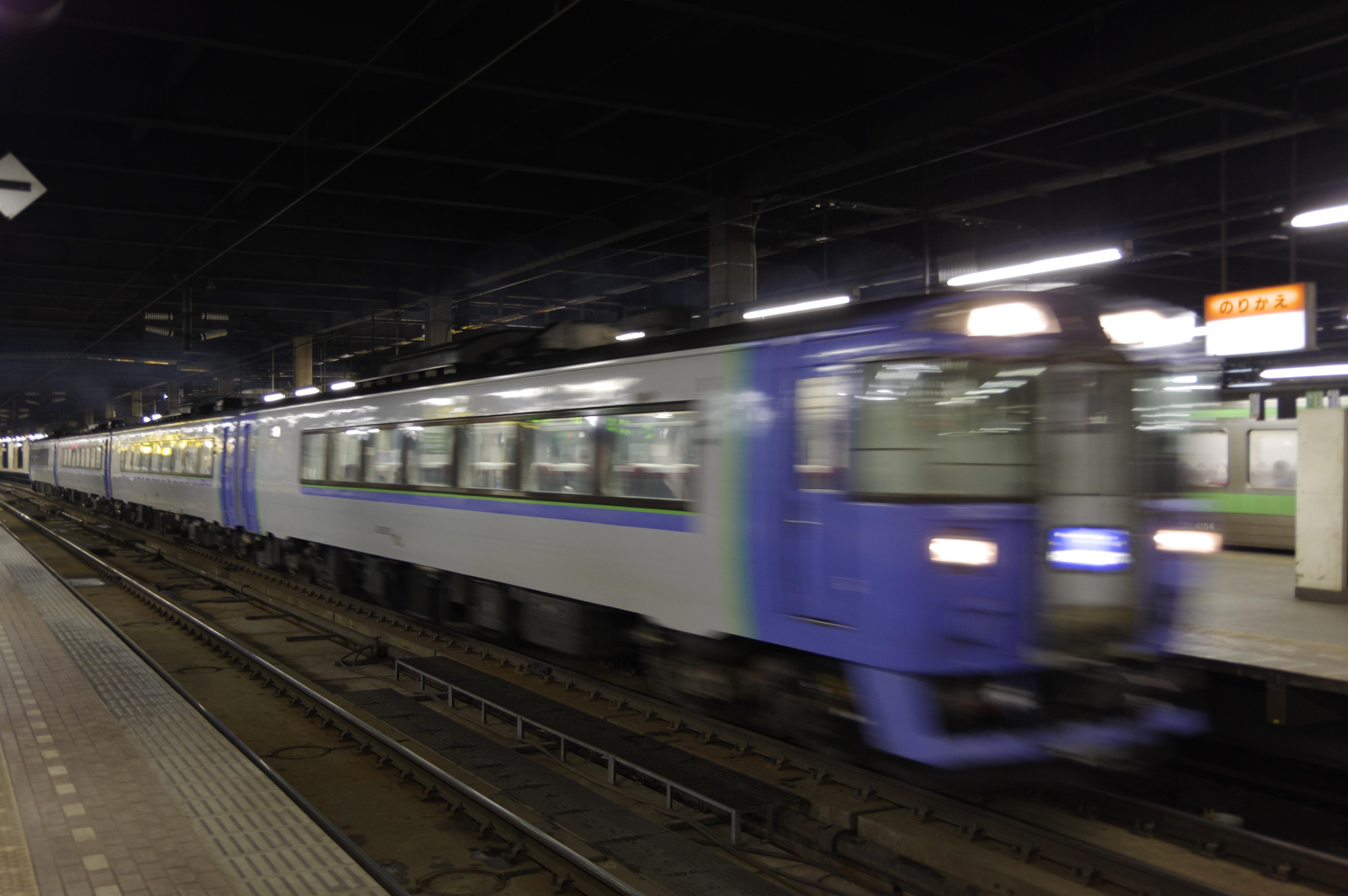 札幌駅 キハ183系特急北斗95号_180506 (4).jpg