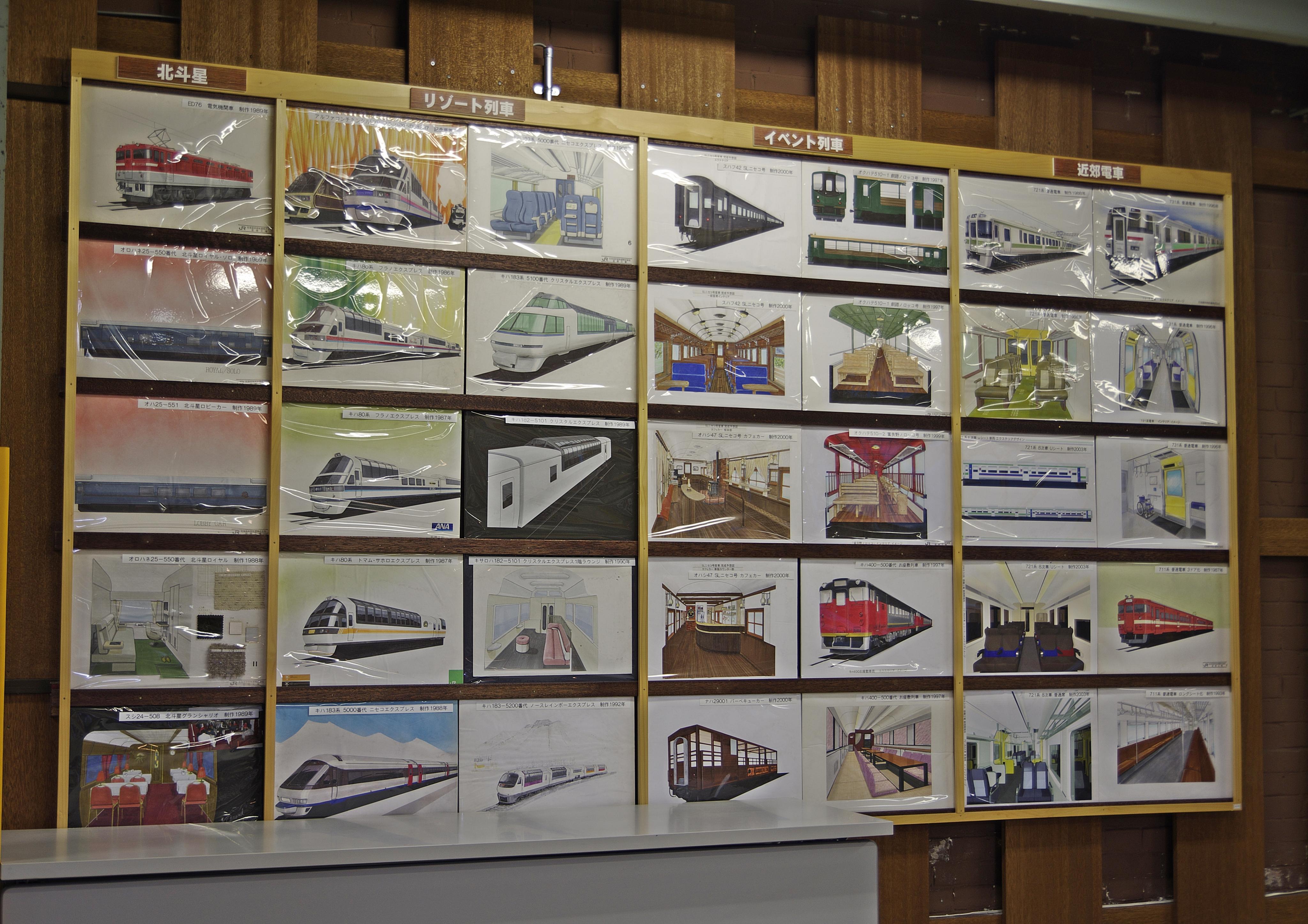 鉄道技術館 列車デザインパース_180512 (2).jpg