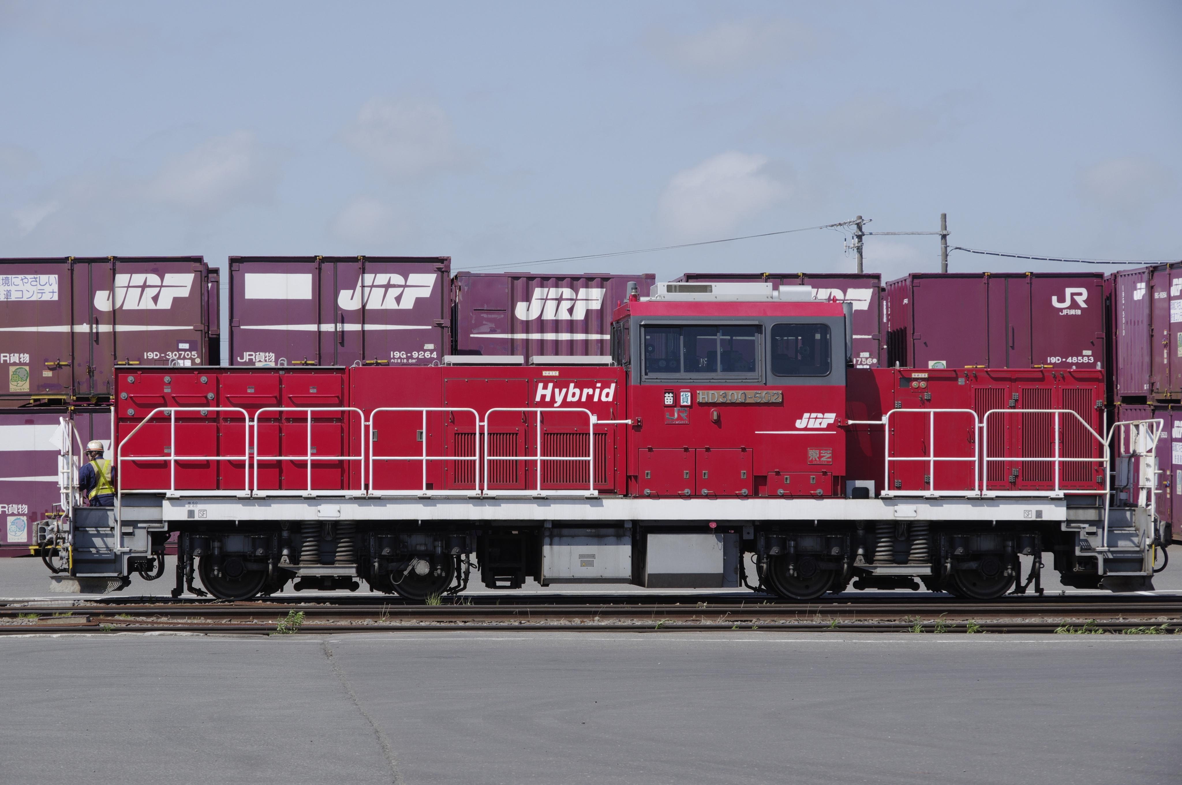 鉄道貨物フェスティバル2018in札幌 HD300-502_180520.jpg