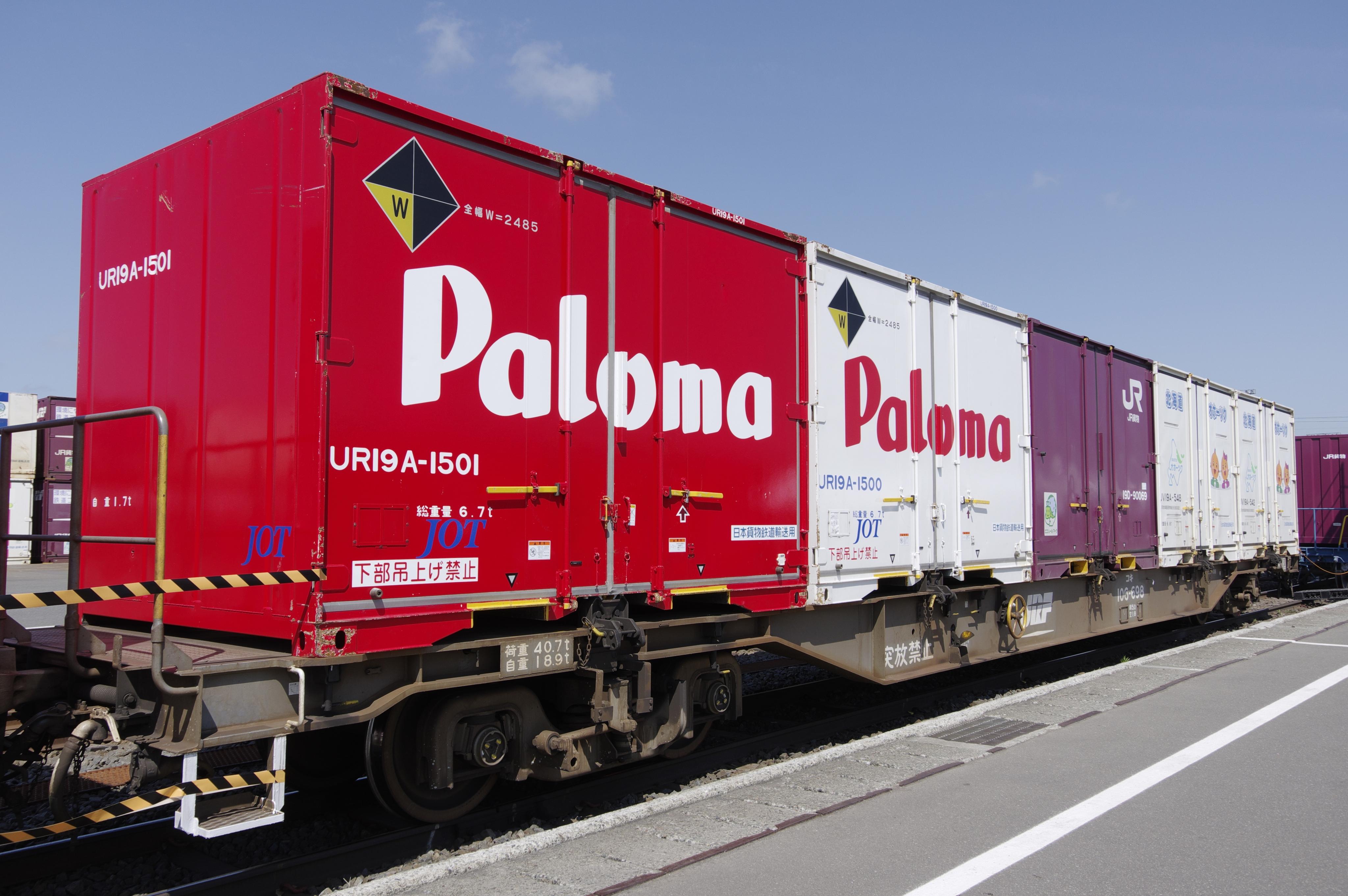 鉄道貨物フェスティバル2018in札幌 パロマコンテナ_180520.jpg