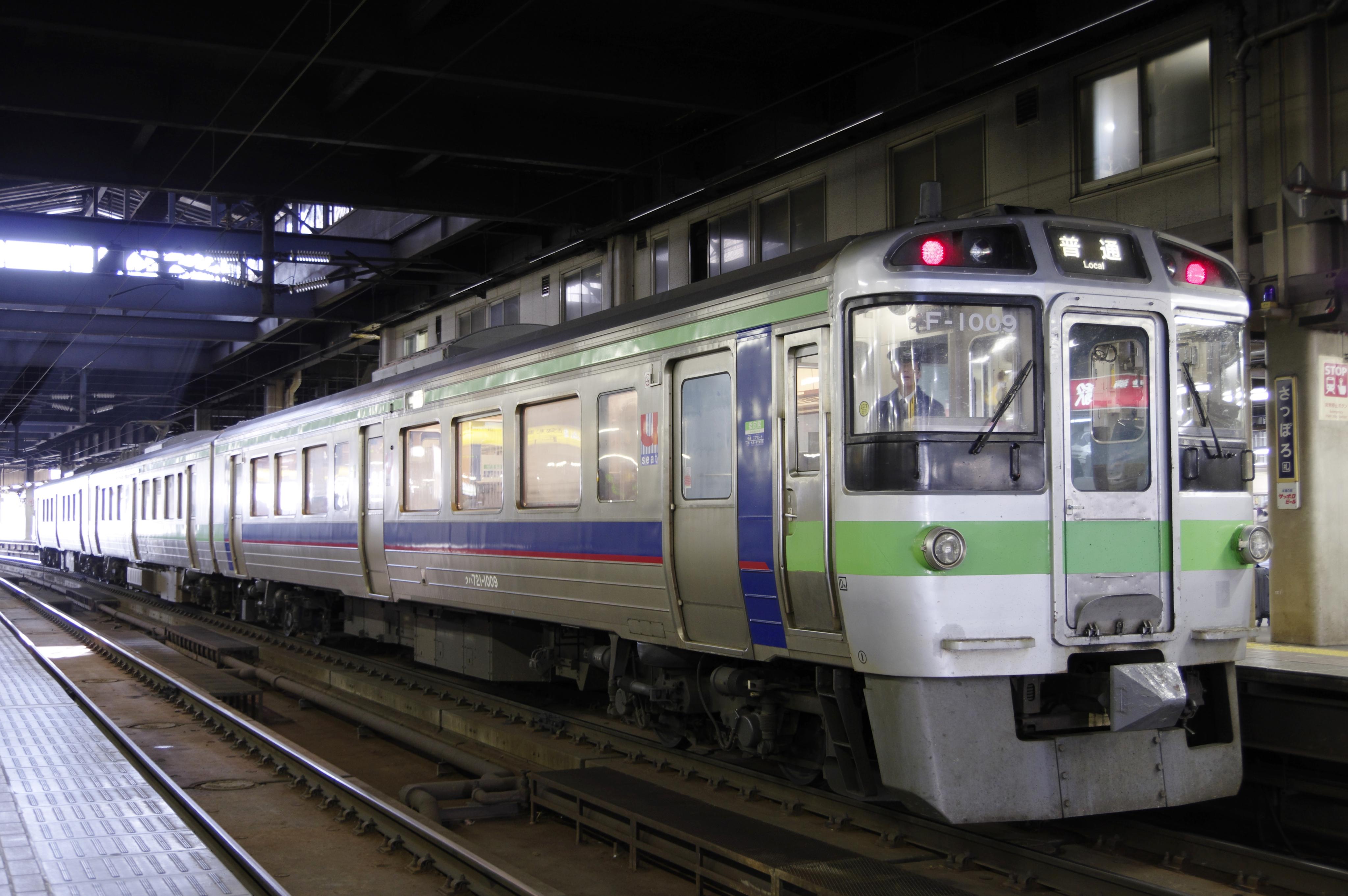 札幌駅 721系F1009編成 2781M_180520.jpg
