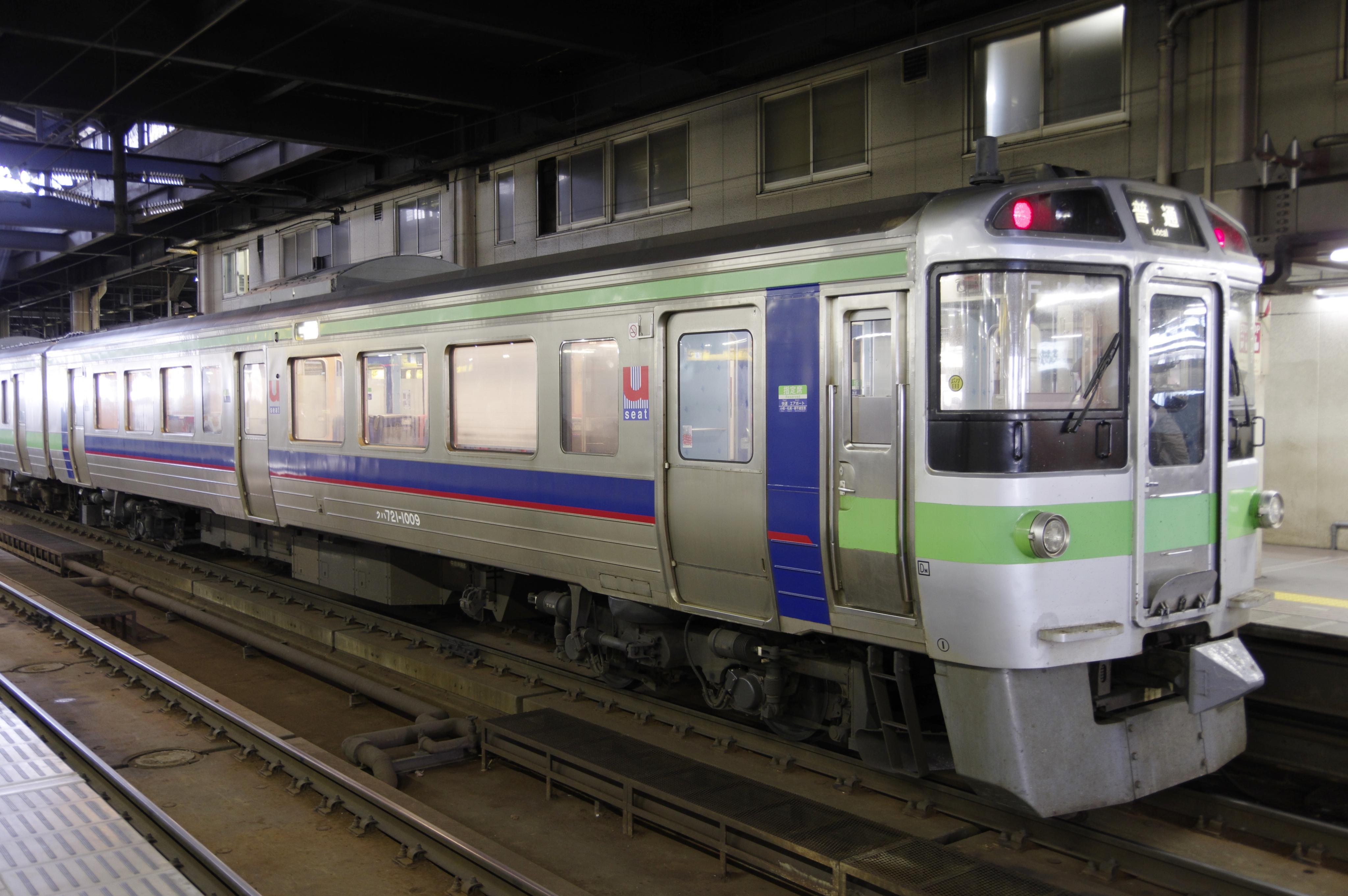 札幌駅 721系F1009編成 クハ721-1009_180520.jpg