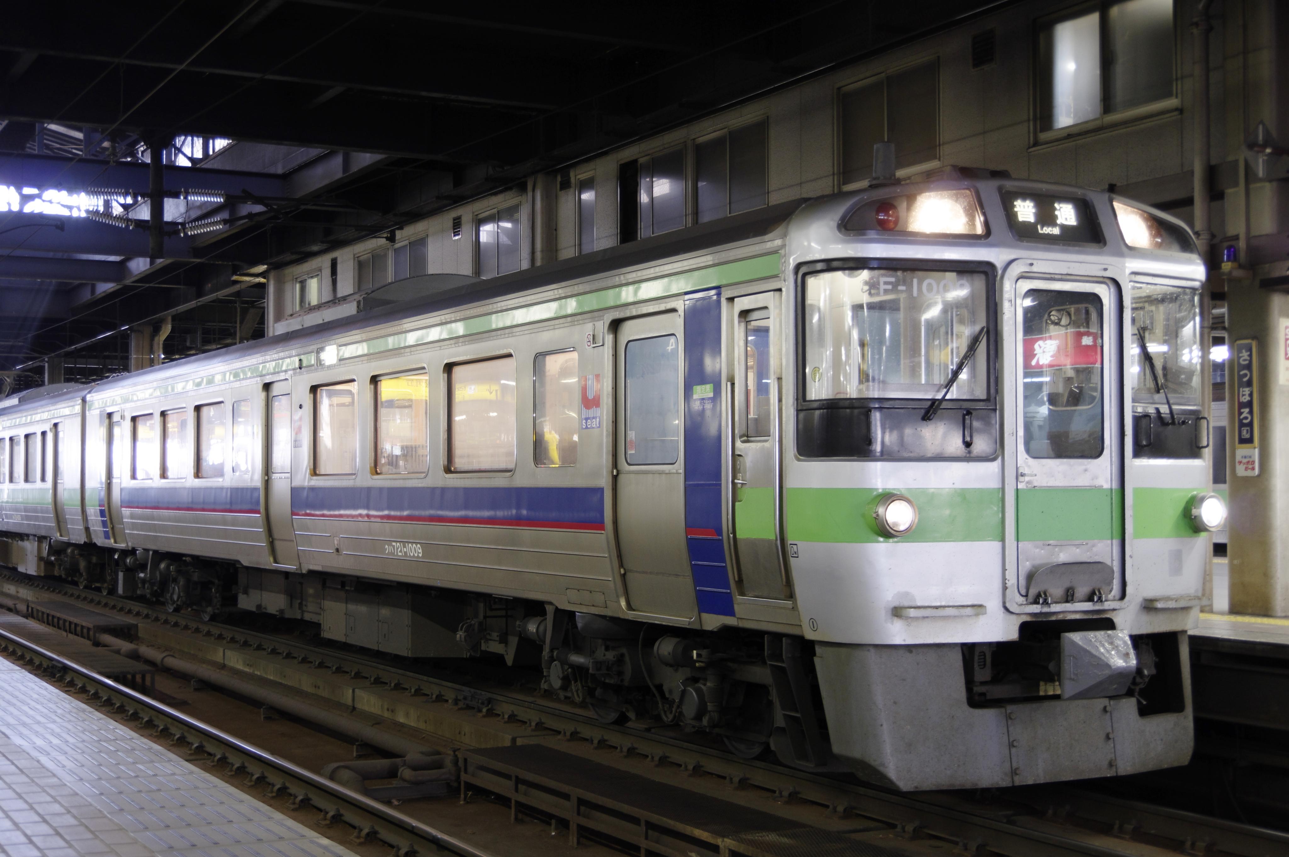 札幌駅 721系F1009編成 223M_180520.jpg