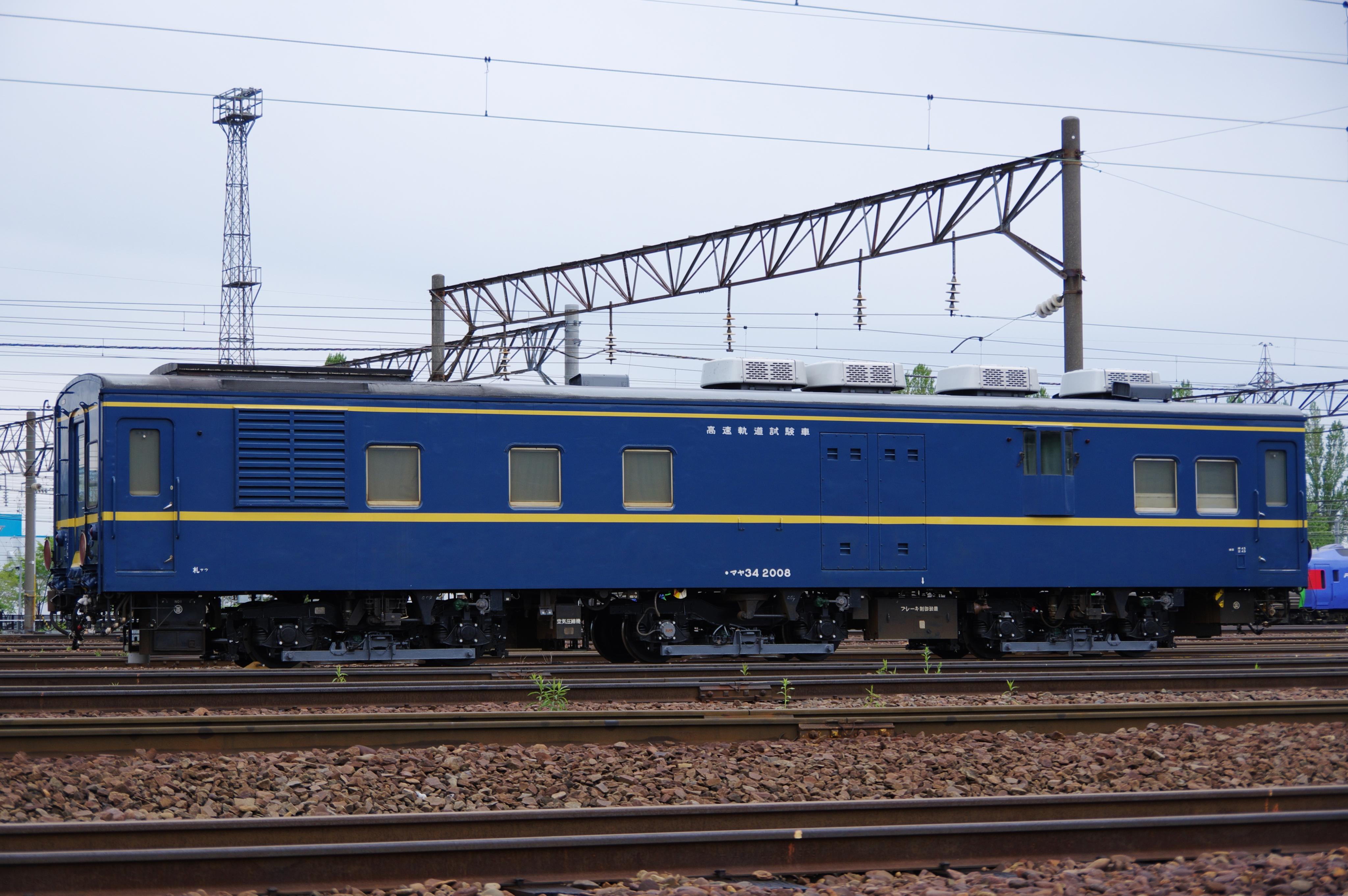 札幌運転所 マヤ34-2008横_180519.jpg